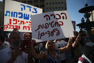 Protesters in Jerusalem call on the government to acknowledge the disappearance of Yemenite children