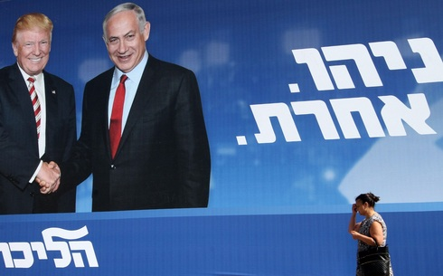 A 2019 Likud election poster boasts of party leader Benjamin Netanyahu's close ties to then-U.S. president Donald Trump