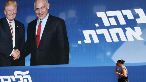 A campaign poster for Benjamin Netanyahu touting his close ties to Donald Trump