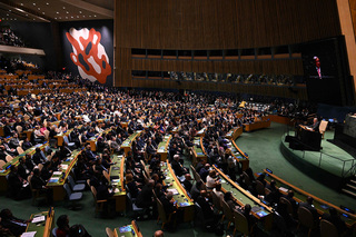 The UN General Assembly in New York