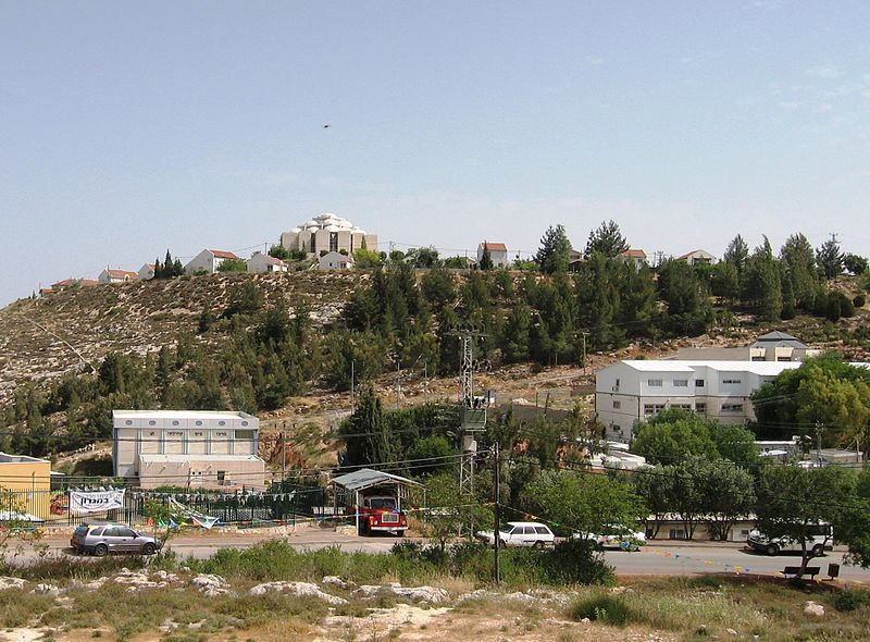 The West Bank settlement of Shiloh