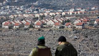 The West Bank settlement of Ofra
