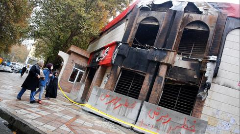 A store in Tehran set of fire by protestors