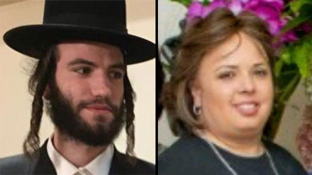 Rabbinical student Moshe Deutsch, 24, and grocery store owner Mindel Ferencz, 31, were killed in the attack