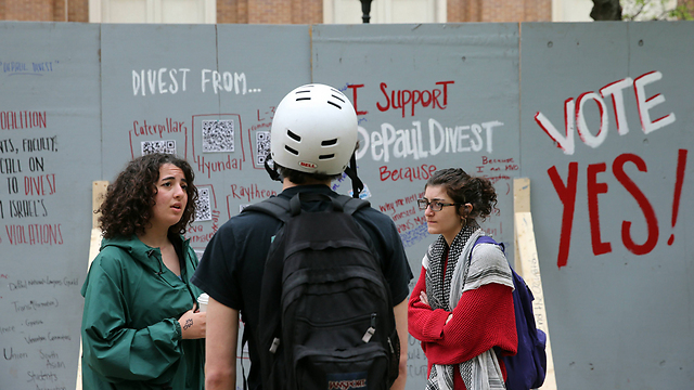 A BDS display at DePaul University in Chicago