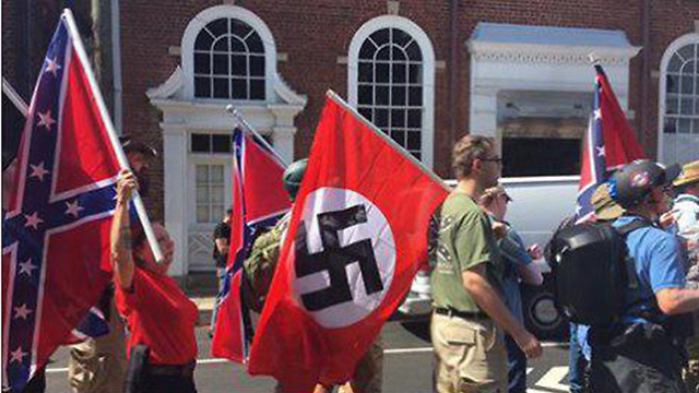 White supremacist rally in Charlottesville N.C. 2017