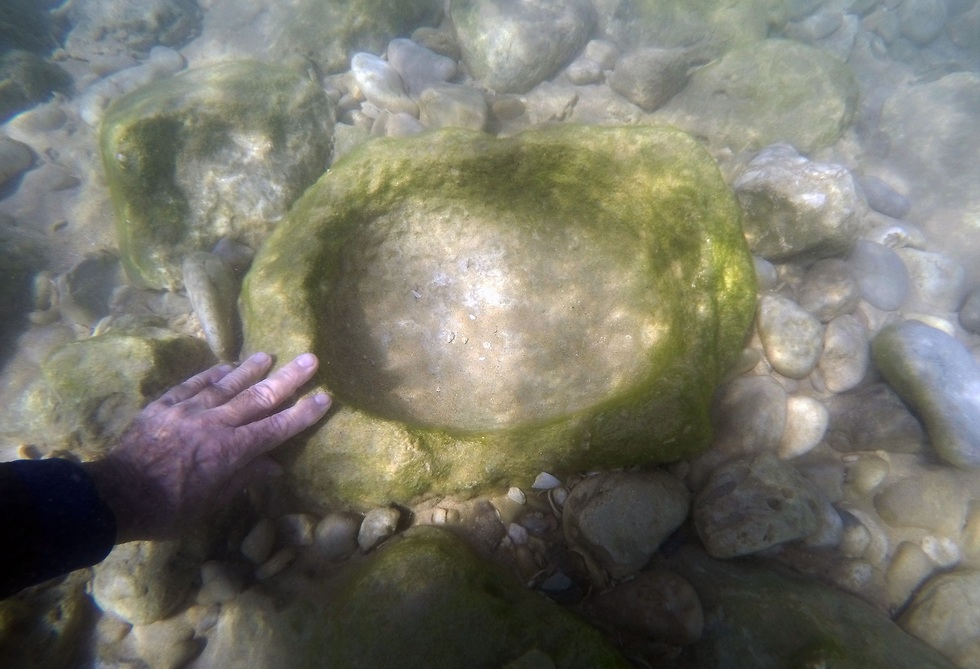 A stone bowl found at the site