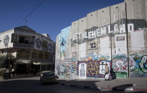 The Banksy owned Walled Off Hotel in Bethlehem