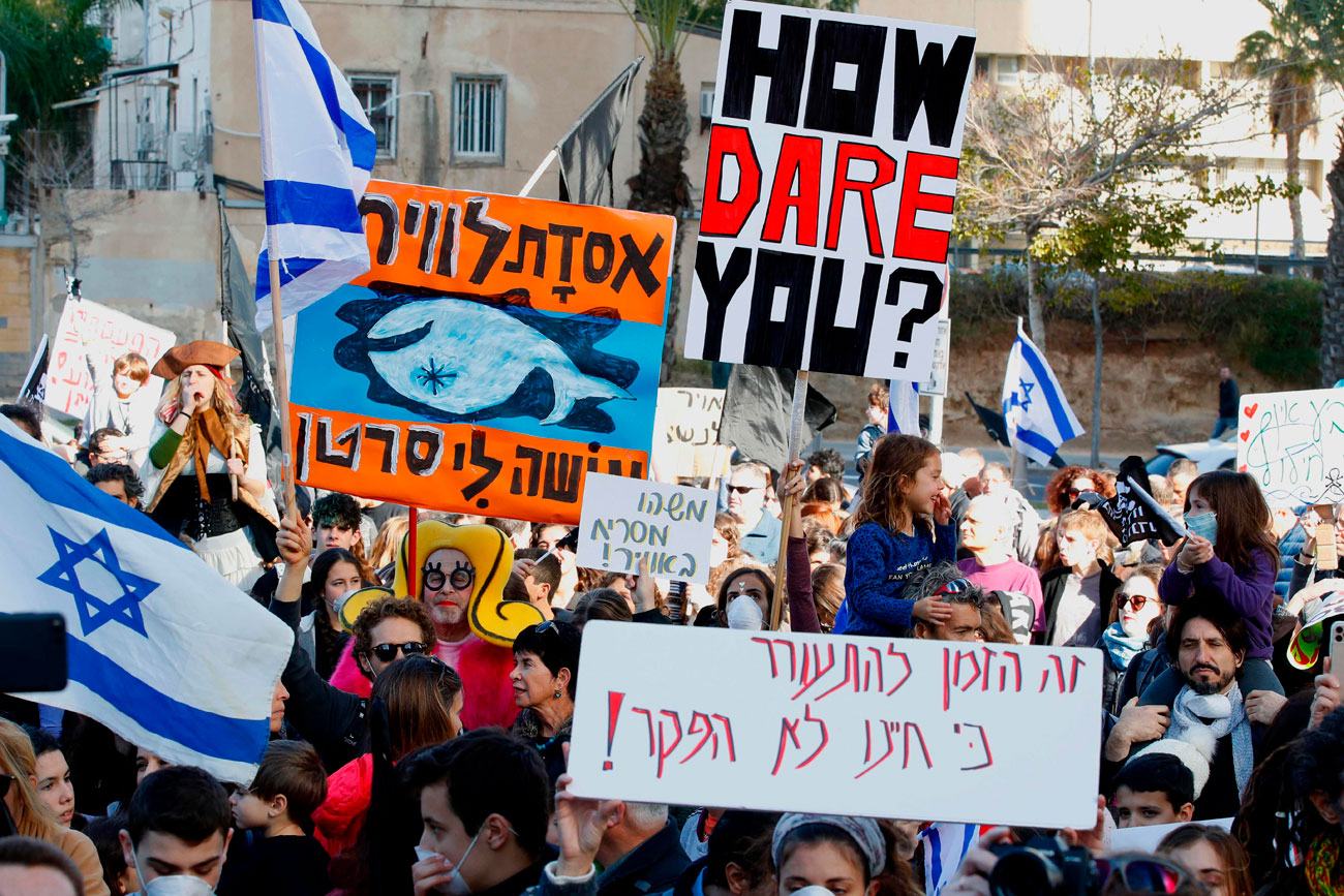 Israeli environmentalists protest in Tel Aviv against the launch of the Leviathan gas rig, Dec. 2019