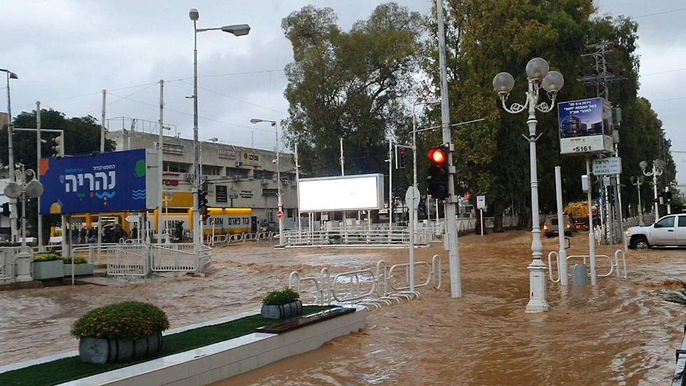 Floods in Nahariya