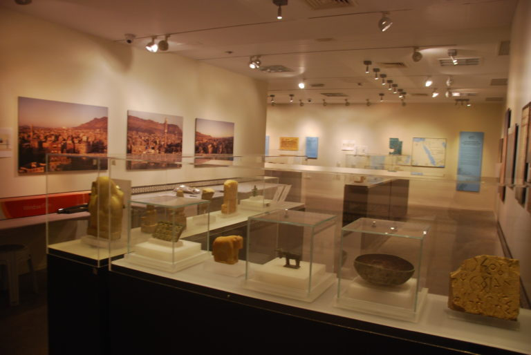 A view of the new exhibition at the Bible Lands Museum in Jerusalem