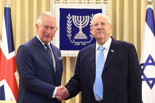 Prince Charles and President Reuven Rivlin meeting in Jerusalem, January 2020