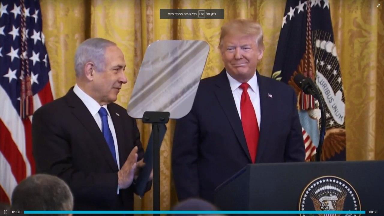 Donald Trump and Benjamin Netanyahu at the White House on Tuesday
