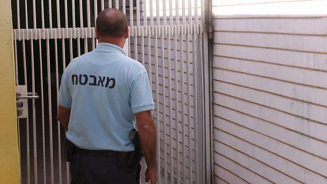 Illustrative: A security guard in Israel