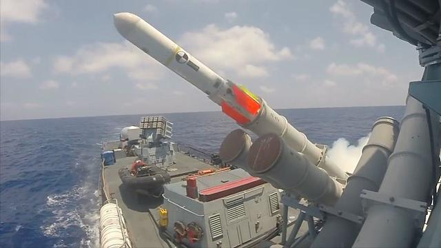 A missile is launched from an Israeli Navy ship