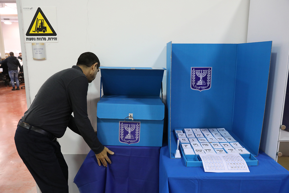 The Central Elections Committee prepares a ballot box for Monday's vote