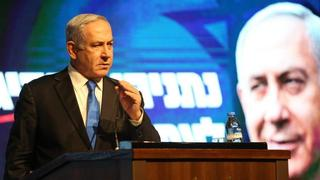 Netanyahu during a campaign rally in Migdal HaEmek