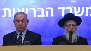 Prime Minister Benjamin Netanyahu and then-Health Minister Yaakov Litzman addressing the nation at the start of the coronavirus pandemic