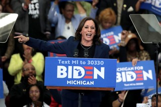 Kamala Harris campaigning for Joe Biden before she was picked as his running mate