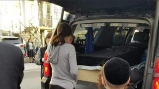 Funeral of stabbing victim in Monsey New York