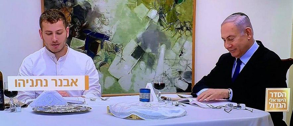 Avner Netanyahu attending his parents' Seder in Jerusalem while the rest of the country was under curfew without their families