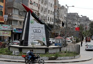 A monument to Hamas in Gaza City includes a rocket