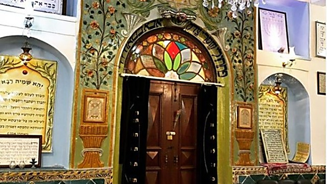 Synagogue in Iran