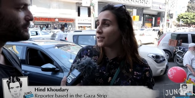 Hind Khoudary, a former Amnesty activist who tipped off Hamas officials