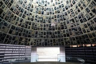 An interior view of the Hall of Names at Yad Vashem Holocaust Memorial Museum in Jerusalem