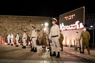 IDF troops at the Memorial Day service at the Western Wall in Jerusalem