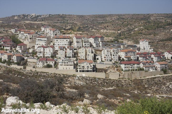 The West Bank settlement of Efrat