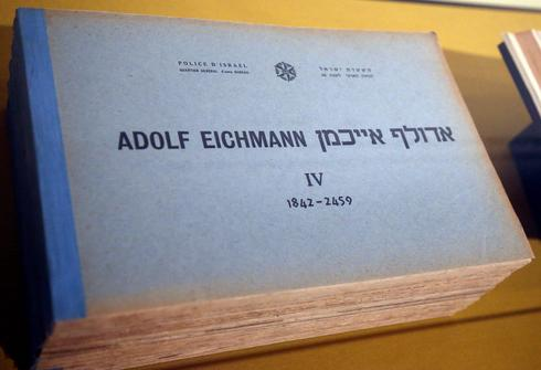 A transcript of the interrogation of Adolf Eichmann by the Israeli police can be seen during a press tour of the exhibition