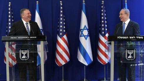 U.S. Secretary of State Mike Pompeo and Prime Minister Benjamin Netanyahu