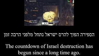 Iranian cyber attack on Thursday on Israeli sites