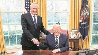 Defense Minister Benny Gantz meeting with U.S, President Donald Trump in the White House in January