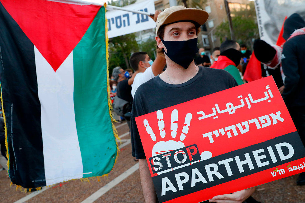 A protest in Tel Aviv against Israel's plan to annex parts of the West Bank