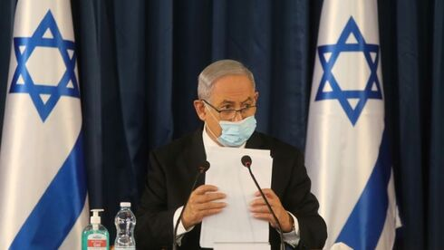 Prime Minister Benjamin Netanyahu during a Cabinet meeting on Sunday