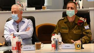 Benny Gantz and Aviv Kochavi