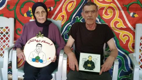 The parents of the Palestinian man shot by police