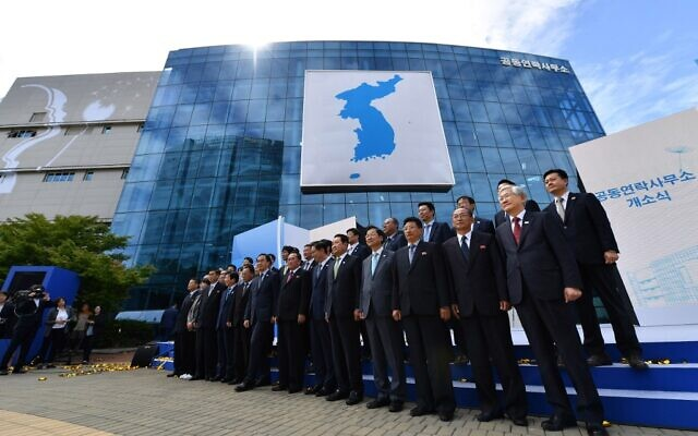 South and North Korean officials attend an opening ceremony of a joint liaison office in Kaesong