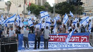 Supporters of annexation hold a rally in Tel Aviv