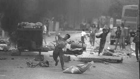 Palestinians riot in the West Bank city of Nablus in 1988 during the First Intifada