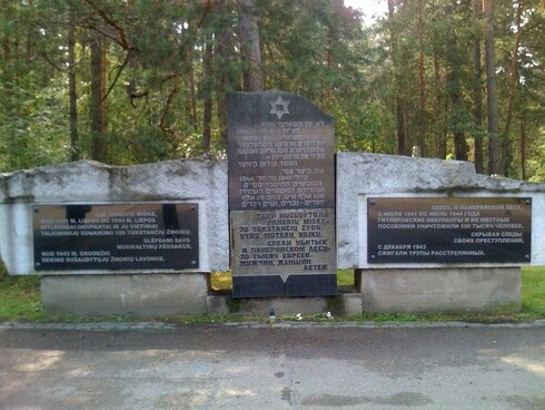The memorial to Lithuanian Jews who were slaughtered by the Nazis at Panerai in Vilnius