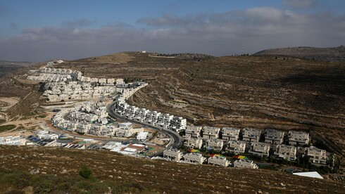 A view shows Israeli settlement buildings around Givat Ze'ev and Ramat Givat Ze'ev