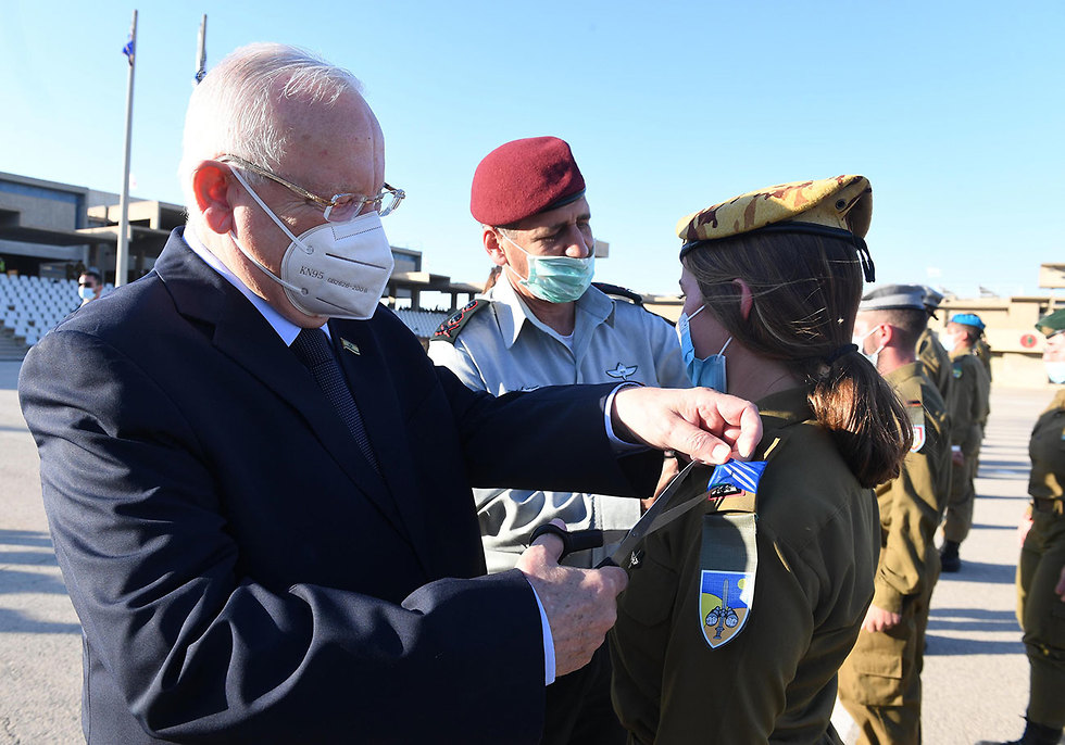 President Reuven Rivlin attends a ceremony for newly graduated IDF officers