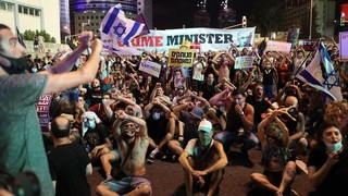 Demonstrators call for the ouster of Prime Minister Netanyahu