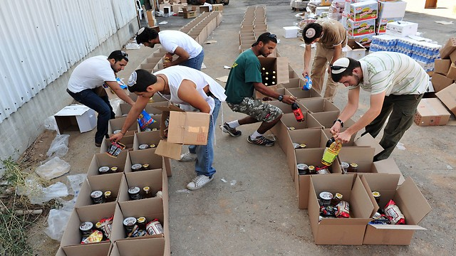 A food bank in Israel