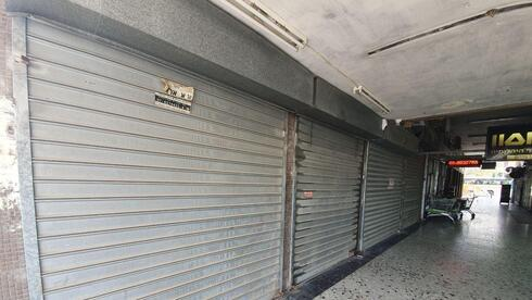 Shops closed due to the coronavirus lockdown in the southern city of Netivot