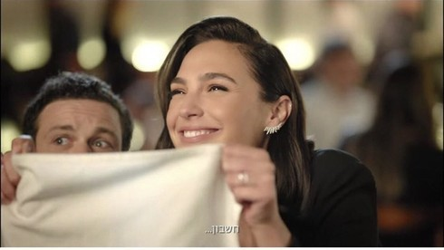 Gal Gadot in HOT cable network ad