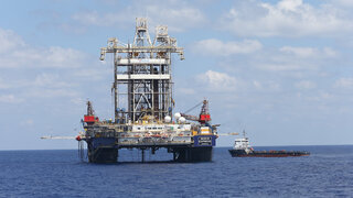 Israel's Leviathan gas rig in the Mediterranean